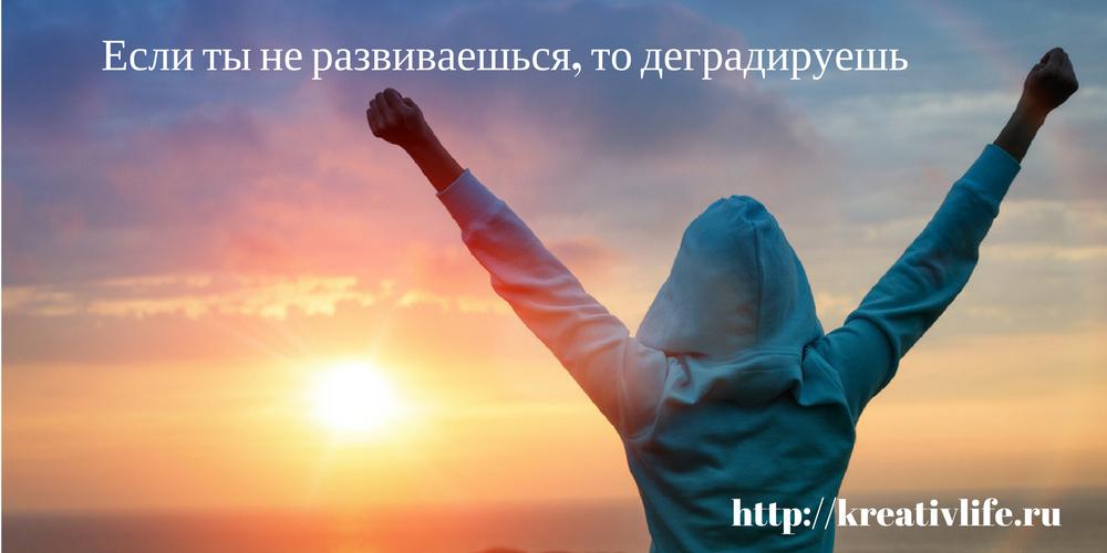 секреты достижения успеха