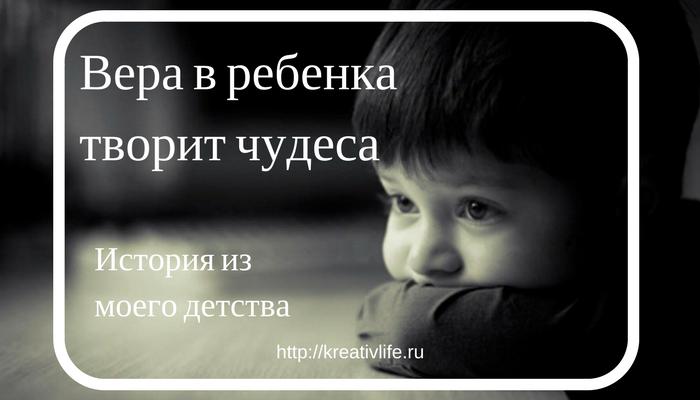 Психология, воспитание, дети
