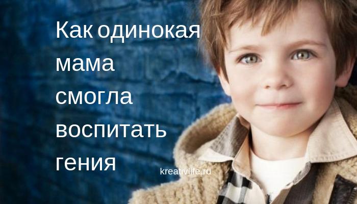 дети воспитание