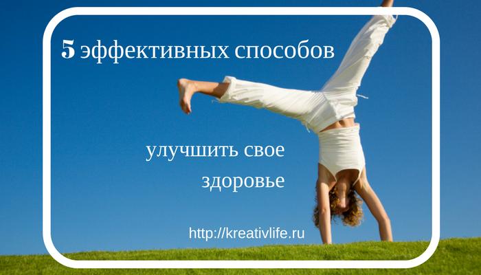 Психология, здоровье