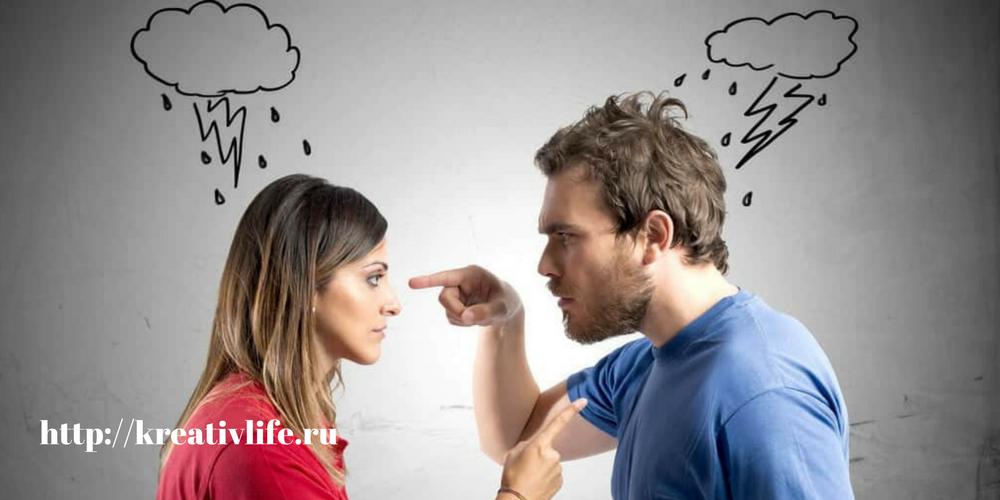 Как решить конфликт