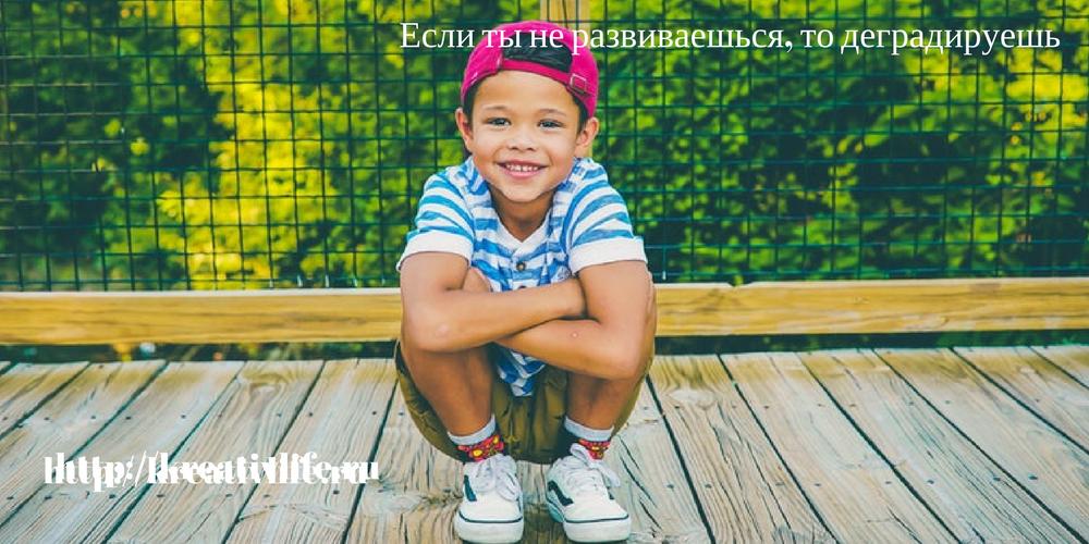 Детская психология, воспитание