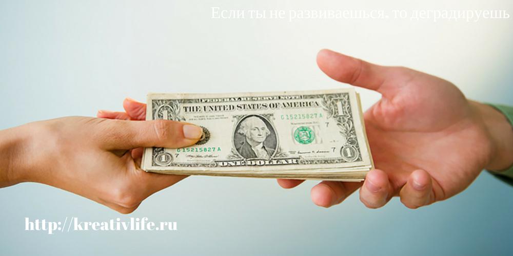 как вредные привычки мешают разбогатеть