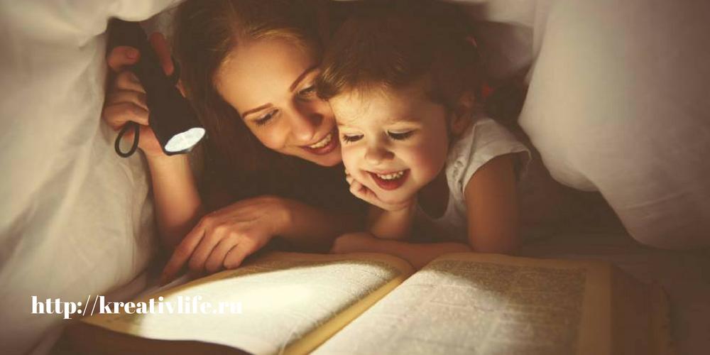 Психосоматика детей книги