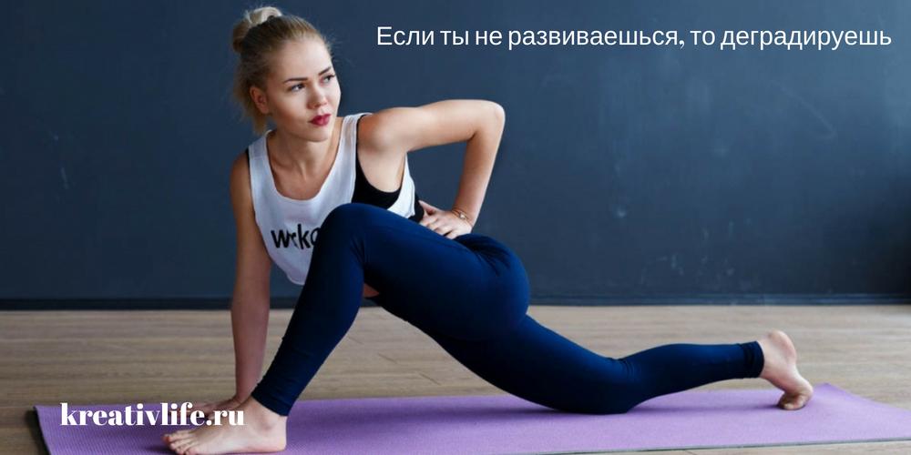 Как правильно выполнять упражнения на растяжку, чтобы быстро сесть на шпагат