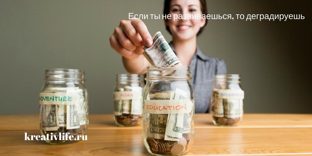 Как научиться экономить деньги: практические советы психологой которые работают на практике