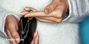 Как поменять свою психологию, чтобы водились деньги