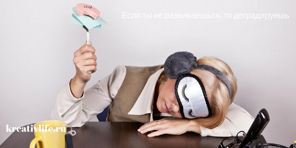 Как выработать режим сна и дня, если хочется спать