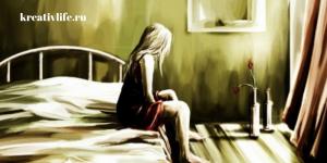 Хроническая усталость, что делать