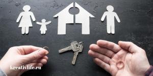 Советы психолога, чтобы пережить развод