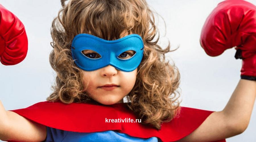 Как воспитать уверенного в себе ребёнка мальчик девочка