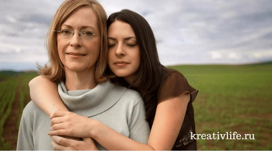 Онлайн-тест на сепарацию от родителей из 15 вопросов