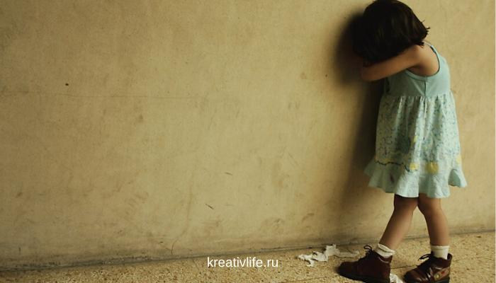 7 признаков недолюбленных детей, проявляющихся во взрослой жизни