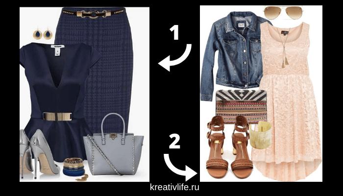 Какая одежда тебе больше нравится Тест