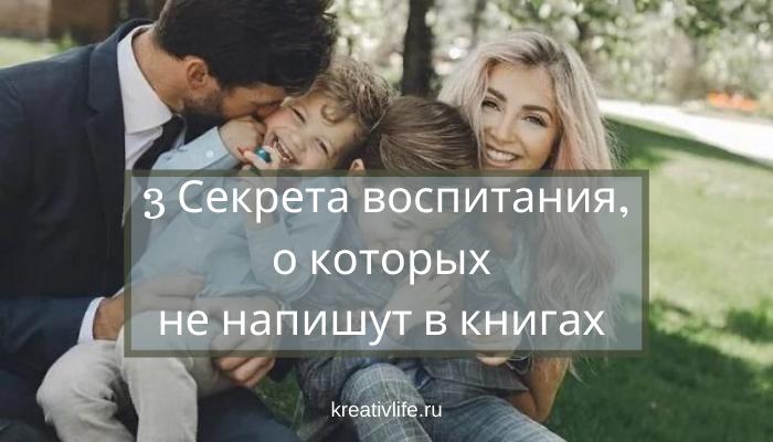 семья, воспитание детей, мальчик с девочкой, дочка и сын