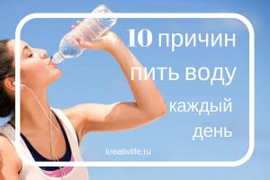 10 причин пить много воды каждый день
