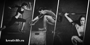 Эффективность CrossFit для быстрого похудения