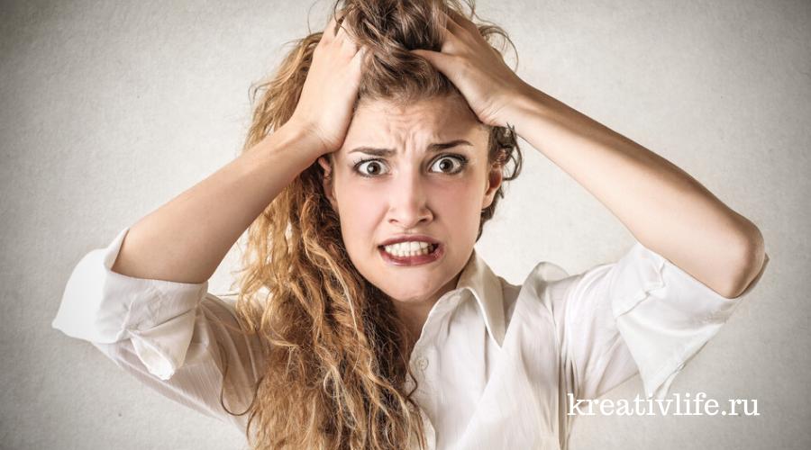 Посттравматическое стрессовое расстройство причины и последствия