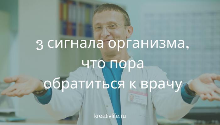 врач, доктор, больница,