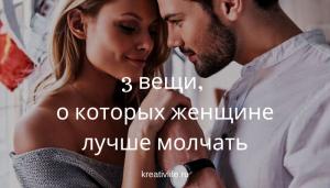 женщина и мужчина, разговаривают, отношения