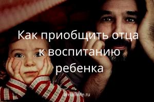 Отец и ребенок. Папа и дочка.