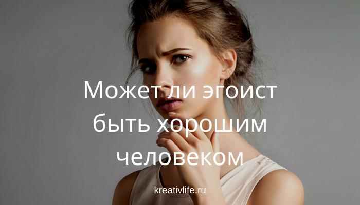 Девушка задумчивая, размышляет, сомневается, красивая