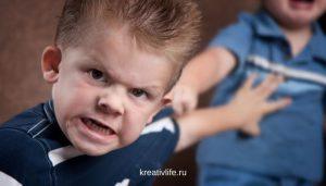 Как преодолеть жесткость детей