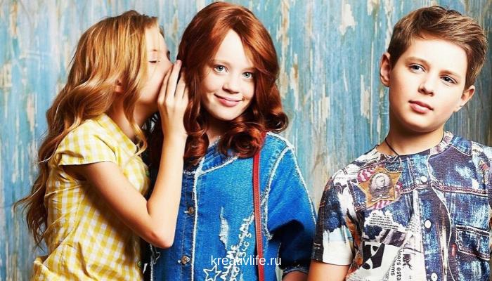 Как помочь подростку выстроить отношения в новом коллективе