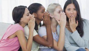 5 признаков завистливых людей