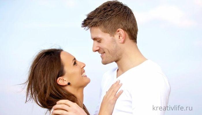 парень и девушка пара