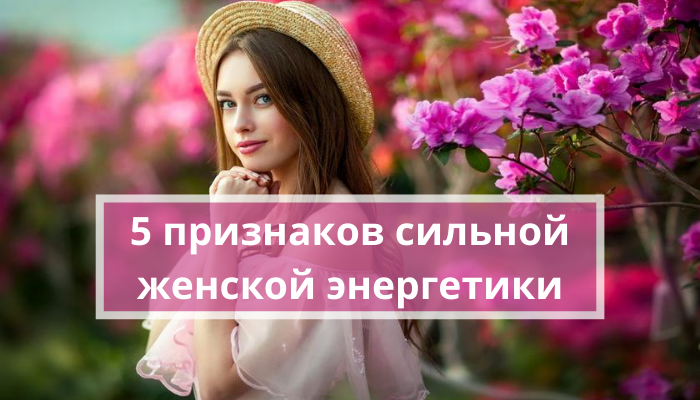 Нежная. красивая девушка с цветами