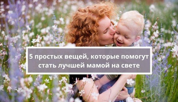 счастливая мама с ребенком малышом, сыном