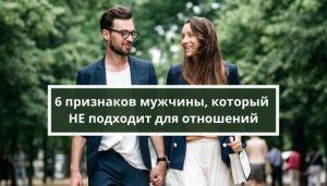 Пара. Мужчина и женщина идут рядом