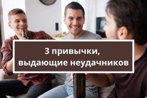 мужчины пьют пиво на диване