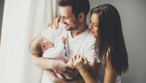 молодая пара и маленький ребенок. Как сохранить семью.