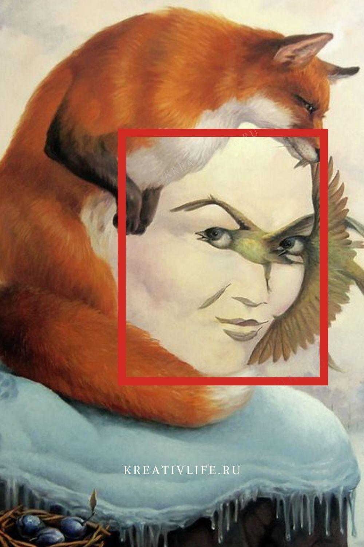 Тест по картинкам: что вы увидели первым?