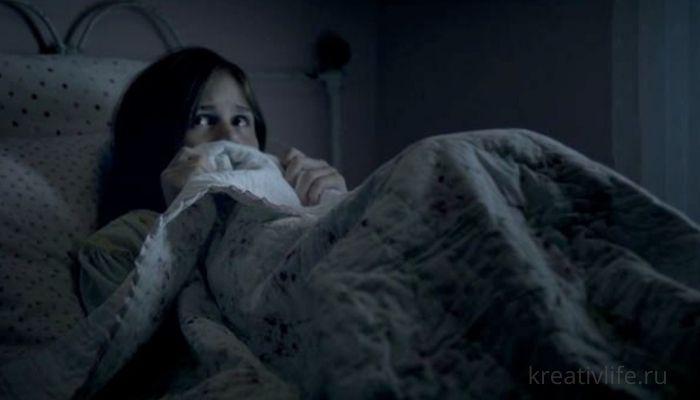 Почему мы плохо спим и видим плохие сны