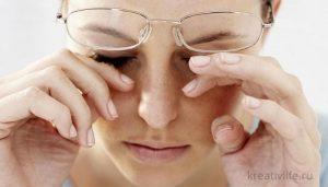 Что делать если глаза устали