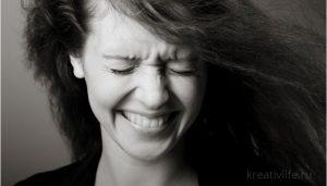 Эмоции человека мех и радость