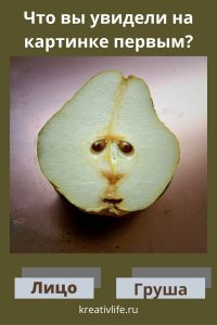 Тест по картинкам: Насколько вы параноик?