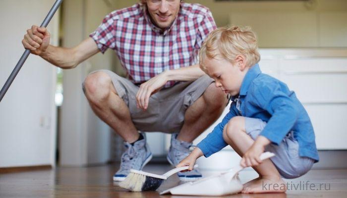 С какого возраста приобщать ребенка к домашнему труду