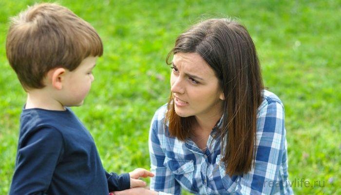 Мама разговаривает с сыном на улице
