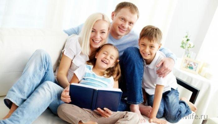 Большая семья родители с детьми