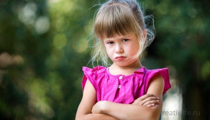 Капризный и непослушный ребенок