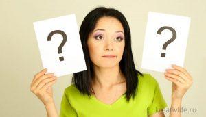 бестактные и неудобные вопросы