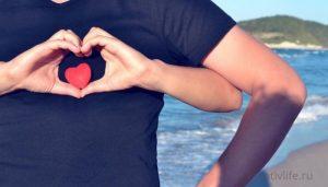 Пара, свидание, любовь