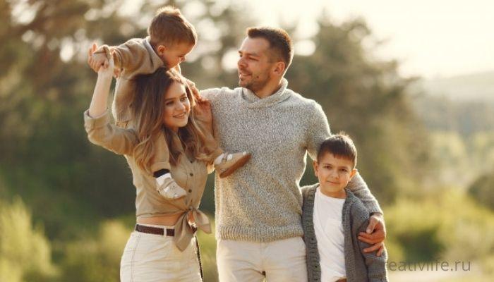Родители и дети. Большая дружная семья