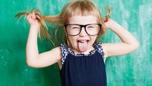 Воспитание счастливого ребенка оптимистом