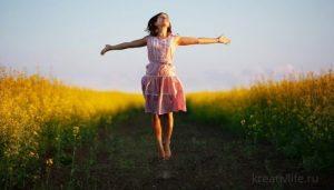 Девушка в хорошем настроении радуется жизни