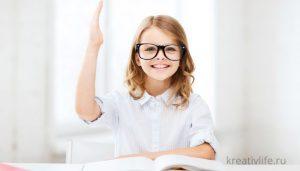 Девочка школьница отличница